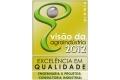Premio_Visao_001